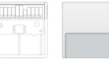 プレイステーション5は内蔵SSDが交換可能なカートリッジ式に?SIEの意匠登録が発見