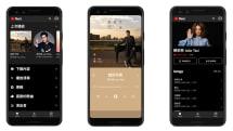 YouTube Music 與 YouTube Premium 同步在港台上線