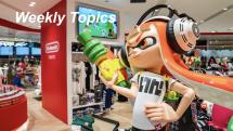 Weekly Topics|オフィシャルストア「Nintendo TOKYO」オープン、ヤフーとLINEが統合!d払いとiDも統合!