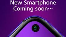 ファーウェイ、11月14日に新スマホ発表。4カメラ+パンチ穴ディスプレイのnova 5Tか