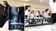 Samsung Galaxy Fold 正式抵達香港