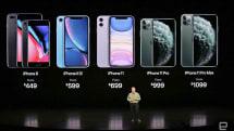 iPhone XR、「世界で最も売れているスマホ」に。iPhone 8は「日本で最も売れたスマホ」に輝く