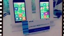 2015年12月4日、Windows 10 Mobile搭載の「MADOSMA Q501A」が発売されました:今日は何の日?