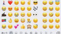 iOS 13で表示しやすくなったキーボードの絵文字ボタンは非表示にもできますよ:iPhone Tips