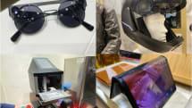 約50種類のガジェットが阪急メンズ東京で展示販売。「Spectacles3」や「FlexPai」も