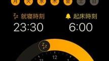「ベッドタイム」機能で1週間の睡眠記録を取ってみた!:iPhone Tips