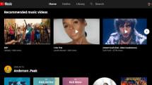 YouTube Musicがギャップレス再生に対応。まずはWebとAndroid版から