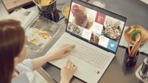LG 帶來 2020 年款 Gram 系列筆電