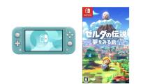 Amazonサイバーマンデー情報|Nintendo Switch LiteとDLソフトセットやDLソフト2本セットがお買い得