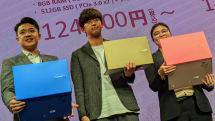 「ASUS VivoBook S15」5色のカラバリで登場、元テラハメンバー上村翔平氏がアンバサダーに