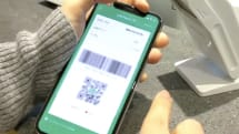 LINE Pay、ファミマ等で使える『500円クーポン』先着150万人に配布