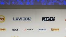 「au WALLETポイント」は「Ponta」に統合、KDDIとローソン提携