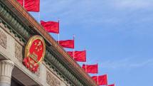金融時報:中國政府機關將在三年內替換掉所有外國電腦軟、硬體