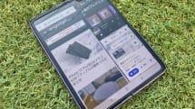 フォルダブルGalaxy第2世代、縦折りタイプは10万円以下に?