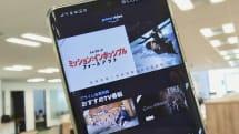 ソフトバンク、Amazonプライムビデオを「動画SNS放題」に追加 通信ノーカウントに