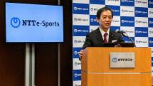 NTT東日本やタイトーらが共同出資で新会社「NTTe-Sports」設立
