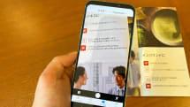 TAKUMI JAPAN、翻訳アプリを2月から順次提供。利用期間設け、低コスト志向の企業を狙う
