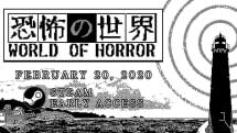MS Paintで描かれたゲーム『恐怖の世界(World of Horror)』、2月20日早期アクセス開始