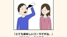 笑いながら英語力を高めよう!おバカ問題目白押しの『クレイジー英語クイズ』:発掘!スマホゲーム