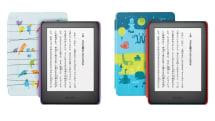Kindleキッズモデルのカバーに新色登場、本体と同梱で1万980円