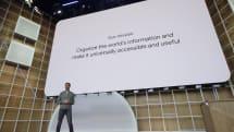 Google I/O 2020 將於 5 月 12 日舉行