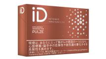 第4の加熱式たばこ「PULZE」に3つの穴で重い味わいを実現したレギュラースティック追加
