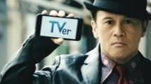 在京民放5社「TVer」での同時配信実証を1月下旬に実施。時間帯は夕方