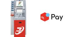 メルペイ、全国のセブン銀行ATMで現金チャージ可能に