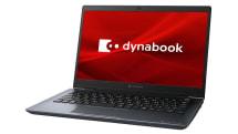 859gノートが「激レアCPU」で6コア化。Dynabookが2020年春モデル9シリーズを発表