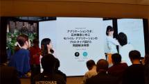 Apple 丸の内でアプリ設計を体験!講師は神田外語大学の石井雅章氏