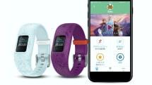 アナ雪2とSWコラボの子ども向け活動量計、GPS老舗のガーミンから。vivofit jr.2が9800円で発売