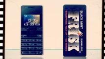 2012年1月25日、通話に特化したPHSとなるストラップフォン「WX03A」が発売されました:今日は何の日?
