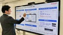 シャープ、70型4Kの「電子黒板」 テレビ会議に最適化