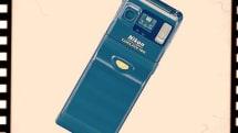 1997年1月30日、ニコン初のコンデジとなる「COOLPIX 100」が発売されました:今日は何の日?