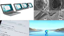 5分でわかる昨日のニュースまとめ:1月16日に注目を集めたのは「Chromeアプリ、2022年に終了」
