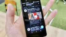 2万円の極小FeliCaスマホ「Rakuten Mini」に驚く──実機インプレ