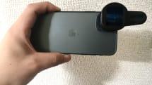 iPhone 11 Proのカメラが「超超」広角になるレンズがスゴイ