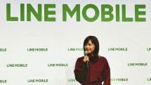 月3GB音声で1480円──LINEモバイルが『格安スマホ最安』新料金を発表