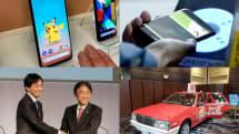 5分でわかる昨日のニュースまとめ:2月4日に注目を集めたのは「日本でもGoogle Pixel 4でSoliジェスチャーが利用可能に」