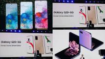 5分でわかるGalaxy UNPACKEDイベントまとめ。縦折りのZ Flip、5G対応&カメラ強化のS20シリーズ発表