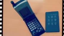 1997年2月20日、自作アプリの追加にも対応したPHS対応情報端末「DataScope DS-110」が発売されました:今日は何の日?