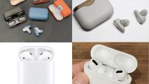 ソニーの「WF-H800」「WF-1000XM3」と、アップルの「AirPods」「AirPods Pro」を価格とスペックで比較