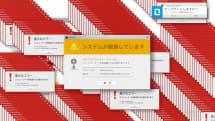 ついに日本でもChromebookに本腰か。日本版CMをGoogleが公開、地上波放映も