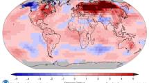 過去141年間で2020年1月が「最も暑い1月」。温暖化が予測より早く進行