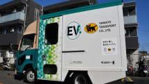 ヤマト運輸、中型トラックもEV化 神奈川県でモニター運用開始