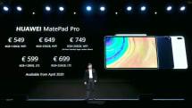 ファーウェイMatePad Pro 5G発表。最大27Wのワイヤレス充電に対応するタブレット