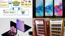 5分でわかる昨日のニュースまとめ:2月12日に注目を集めたのは「Pokémon HOME開始。ポケGO・3DSからSwitchへ」
