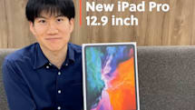 ひと足先に新型iPad Pro (2020) を動画でお届け。Smart Keyboard FolioとMagic Trackpad 2でほぼMacBook