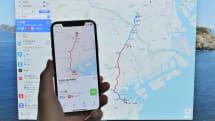 お出かけの際はMacとiPhoneでルートを共有しておくのが楽ちん:iPhone Tips