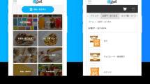 即配サービス「PayPayダッシュ」福岡で始動、スマホ注文でイオン商品を配達